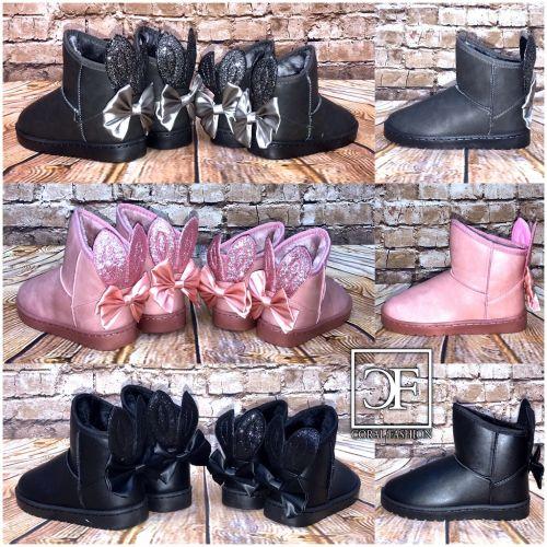 kuschelige kinder h schen winterstiefel stiefel boots mit glitzer ohren ma ebay. Black Bedroom Furniture Sets. Home Design Ideas