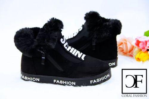 Herbst Winter SCHINO SPORT Fashion Sneakers mit